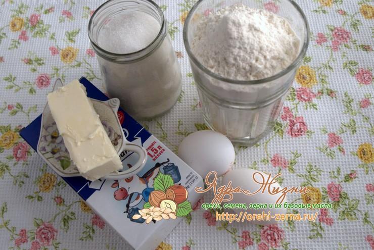песочное тесто на сухом молоке