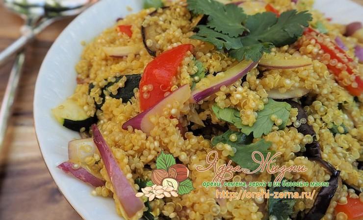 Рецепты блюд с киноа и овощами