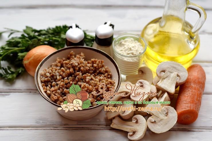 котлеты из гречки с грибами