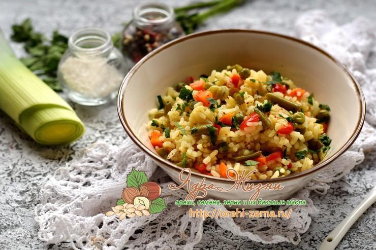рис с овощами рецепт в домашних условиях
