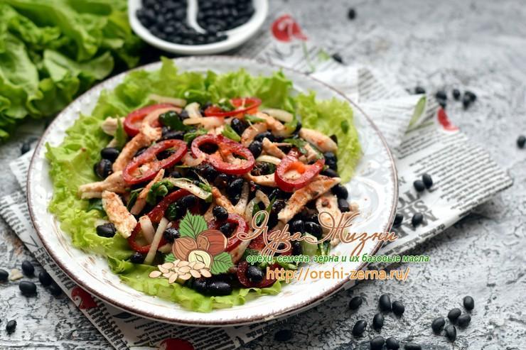 салат с фасолью и курицей рецепт в домашних условиях на праздничный стол