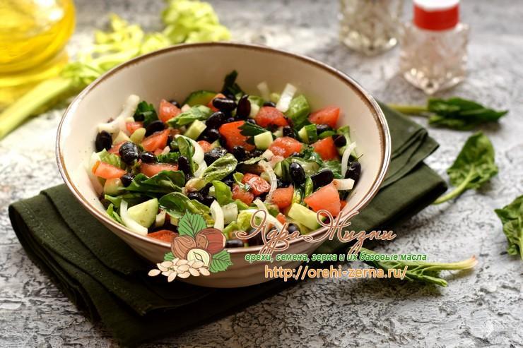 салат с черной фасолью рецепт на праздничный стол