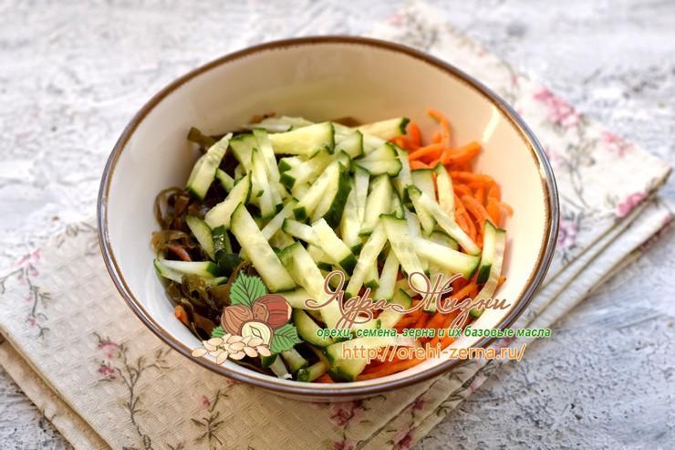 салат из морской капусты с фасолью рецепт с фото