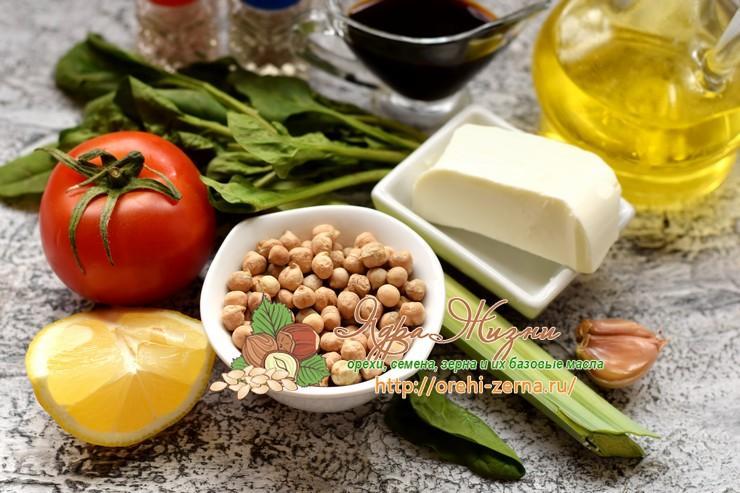 салат с нутом, шпинатом и сыром фета