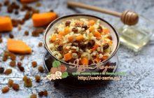 сладкий рис с тыквой и изюмом рецепт в домашних условиях