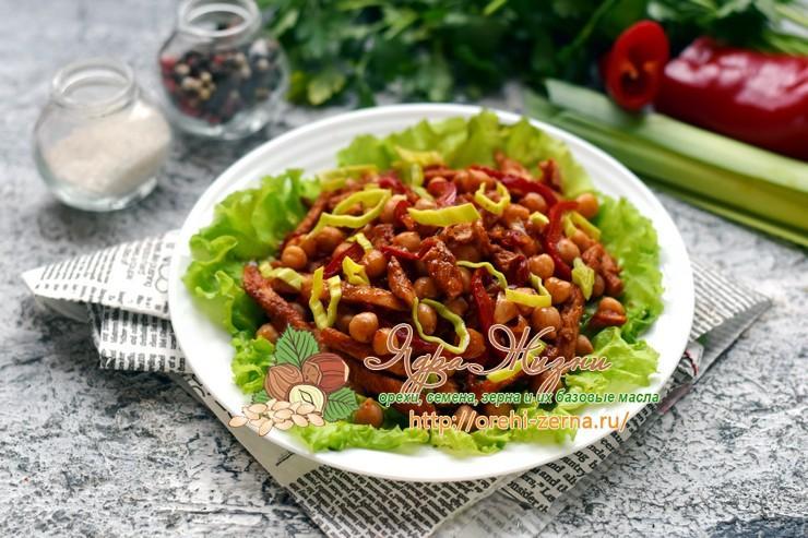 теплый салат с курицей и нутом рецепт в домашних условиях
