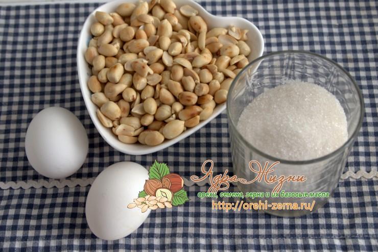 арахисовое печенье