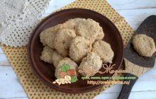 арахисовое печенье рецепт в домашних условиях
