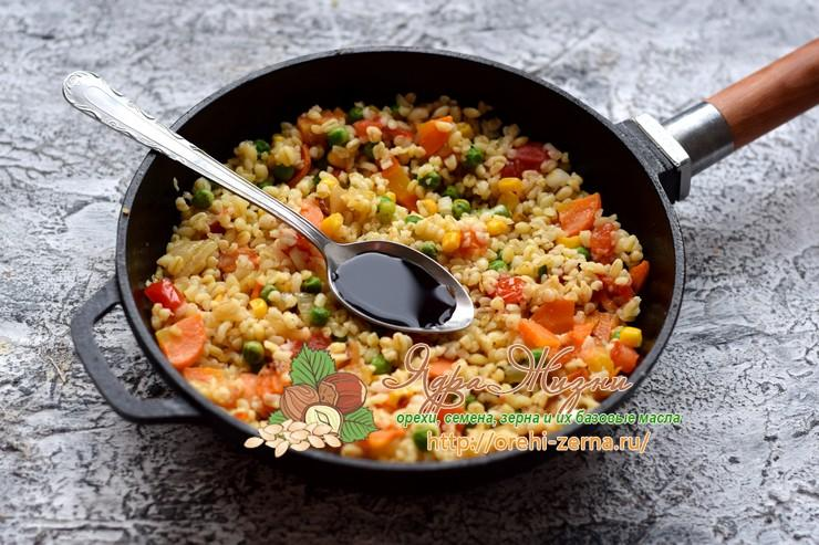 булгур с овощами рецепт в домашних условиях