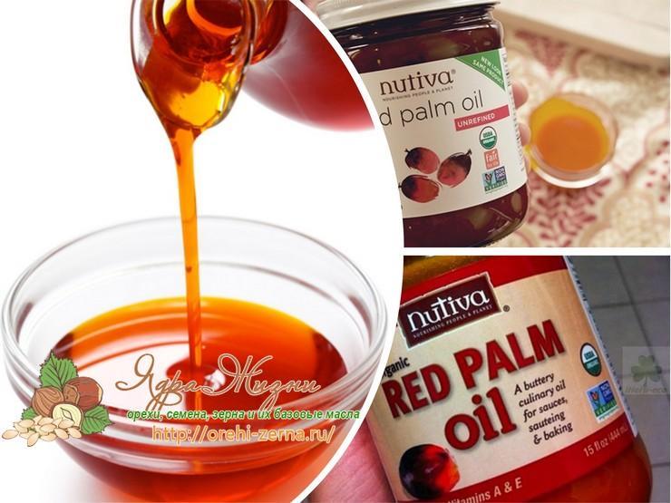 Красное пальмовое масло польза и вред и влияние на организм