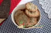 Печенье с семечками: рецепт в домашних условиях