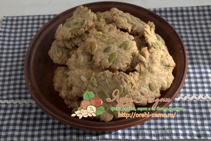 Ржаные хлебцы с семечками
