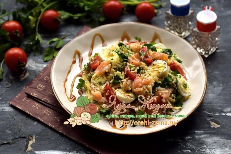 Салат с кус-кус и семгой на праздничный стол: рецепт в домашних условиях