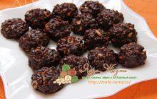 Шоколадные конфеты с орехами: рецепт в домашних условиях