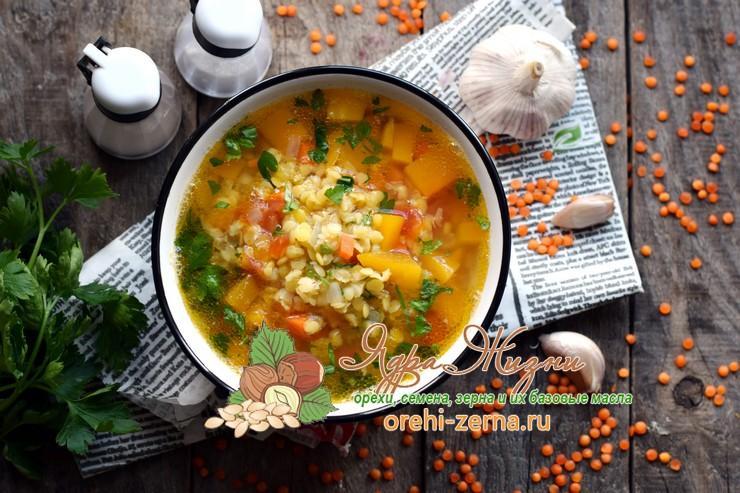 чечевичный суп с тыквой рецепт в домашних условиях