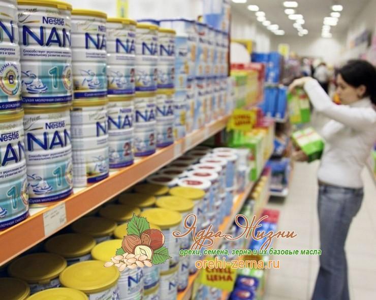 смесь без пальмового масла для новорожденных список