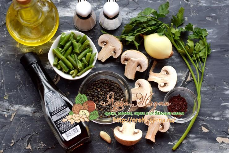 Салат со стручковой фасолью, чечевицей и грибами