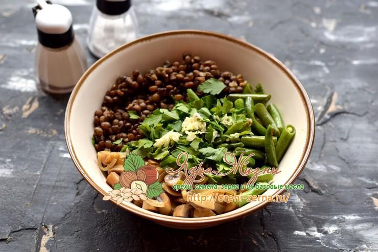 Салат со стручковой фасолью, чечевицей и грибами рецепт в домашних условиях