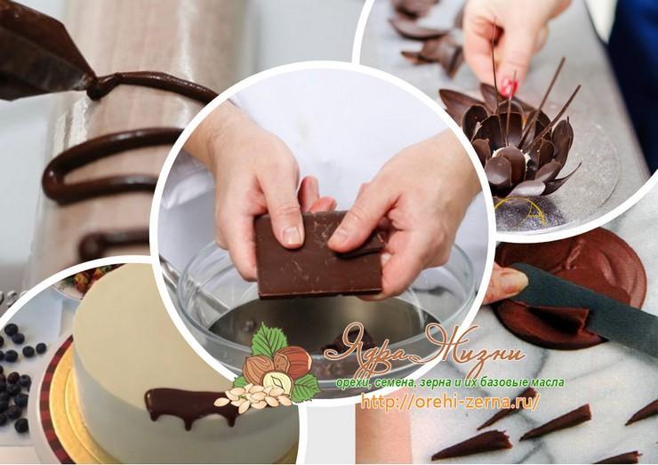 Разные способы темперирования шоколада