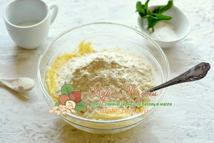 клубничный пирог из песочного теста рецепт