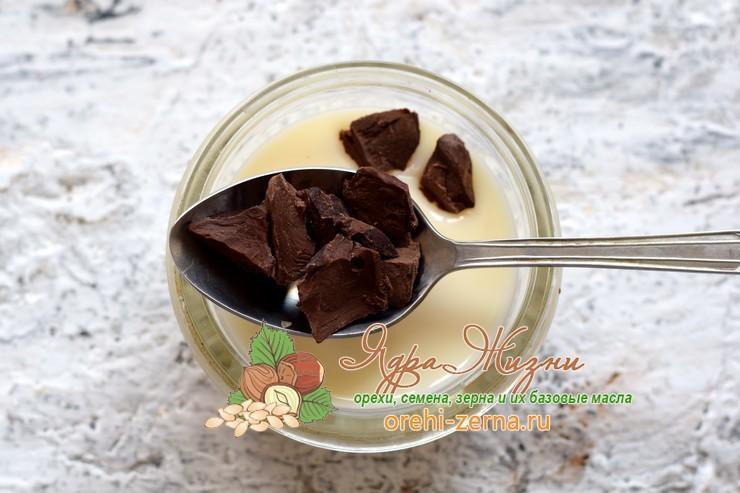 Круассаны из слоеного теста с шоколадом рецепт