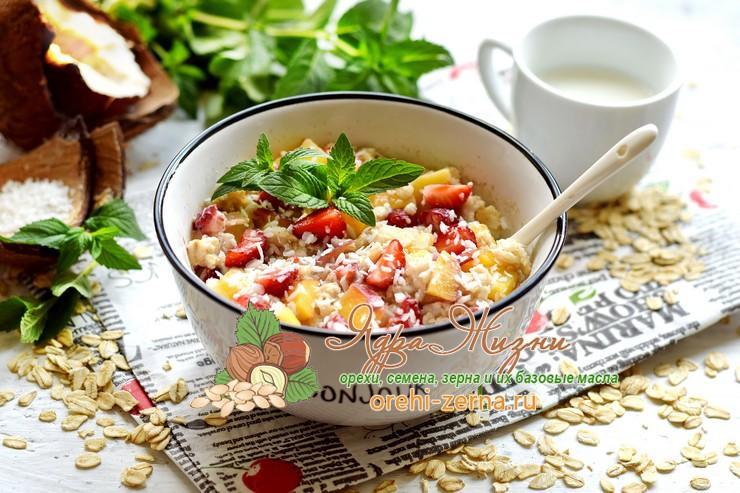 овсяная каша на кокосовом молоке с фруктами рецепт в домашних условиях