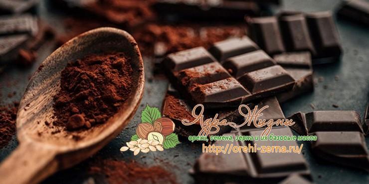 Горький шоколад польза и вред для организма