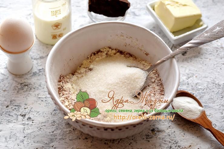 маффины с шоколадом и какао рецепт