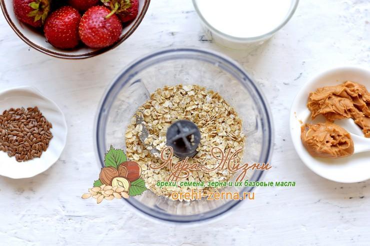 смузи с овсянкой, клубникой и арахисовой пастой рецепт