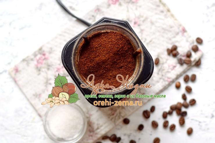 кофе с кокосовым молоком рецепт с фото