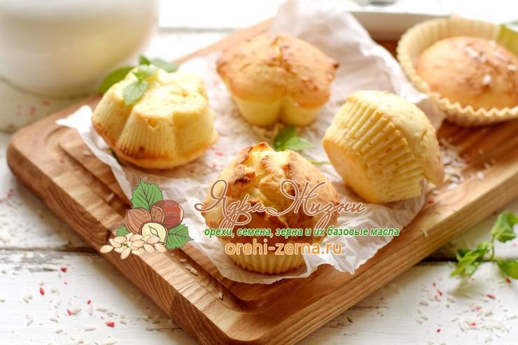 кокосовые маффины рецепт в домашних условиях