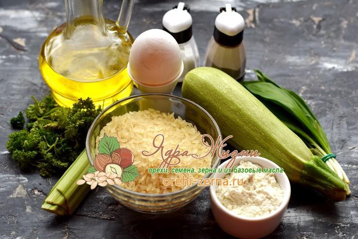 котлеты с рисом и кабачком
