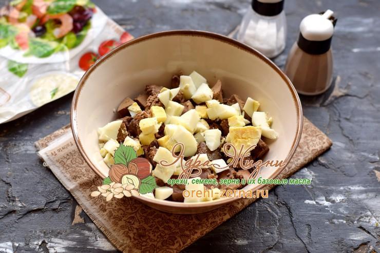 салат с печенью и фасолью рецепт