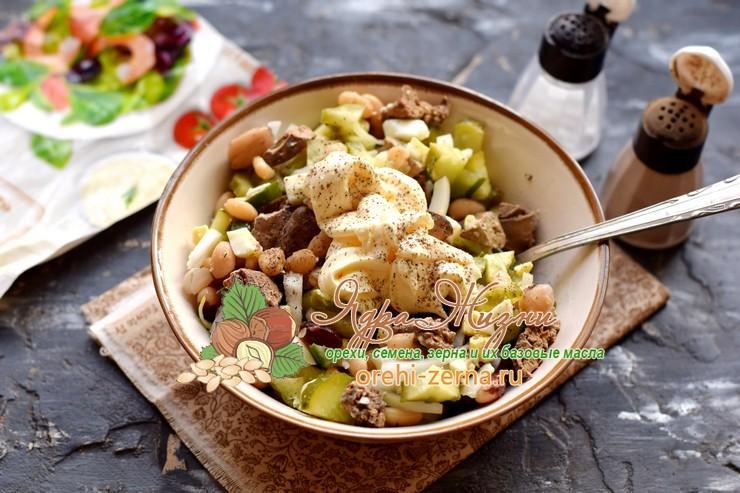 салат с печенью и фасолью рецепт в домашних условиях