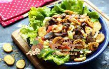 Как приготовить салат с фасолью и печенью на праздничный стол: рецепт в домашних условиях