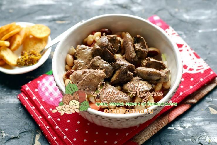 салат с фасолью и печенью рецепт в домашних условиях