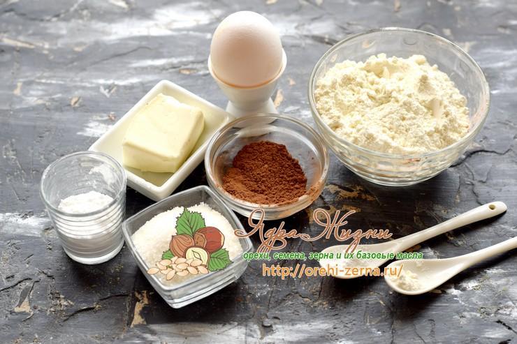 шоколадное печенье с какао-порошком