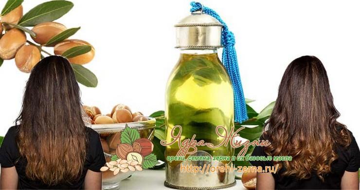 маски для волос с аргановым маслом в домашних условиях