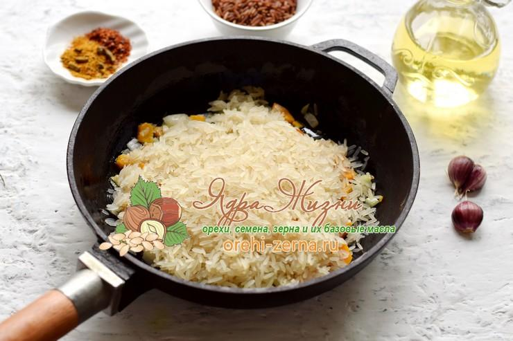 постный плов с нутом из двух видов риса рецепт пошагово