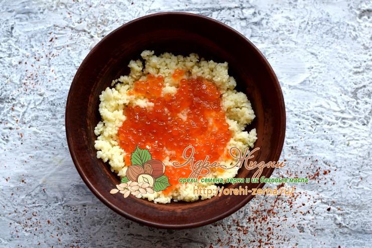 салат с красной рыбой и кус-кусом рецепт с фото