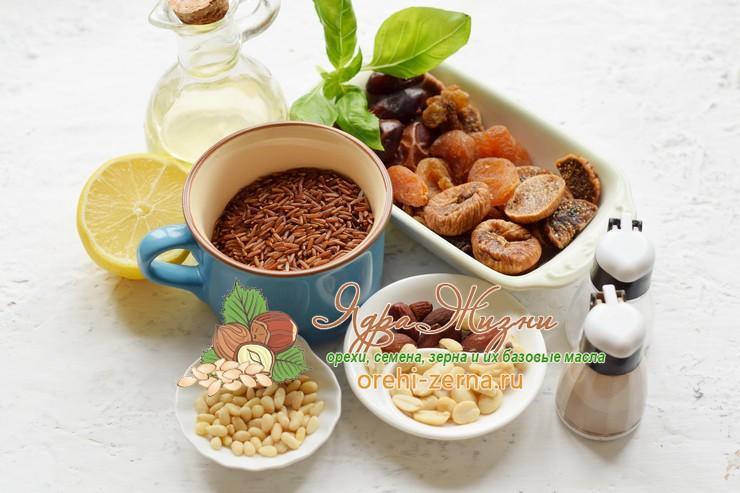 Салат с красным рисом, сухофруктами и орехами