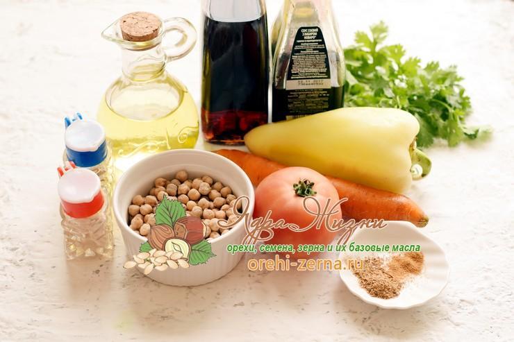 Салат с нутом и овощами по-корейски: рецепт в домашних условиях
