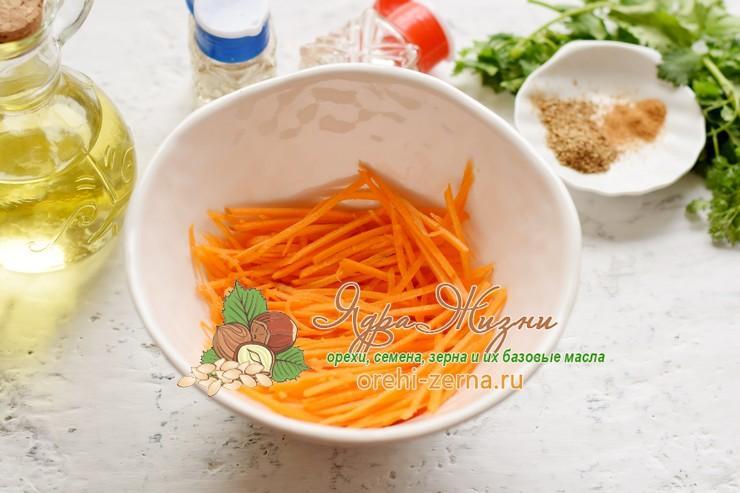 салат с нутом и овощами рецепт