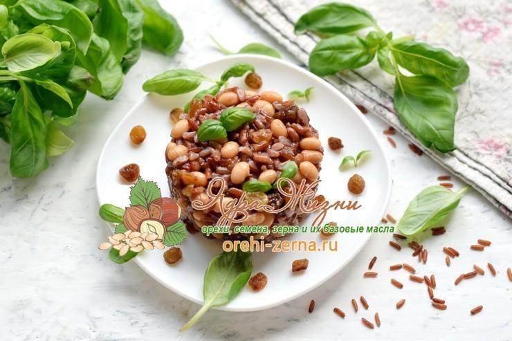 Салат с красным рисом, фасолью и изюмом рецепт в домашних условиях