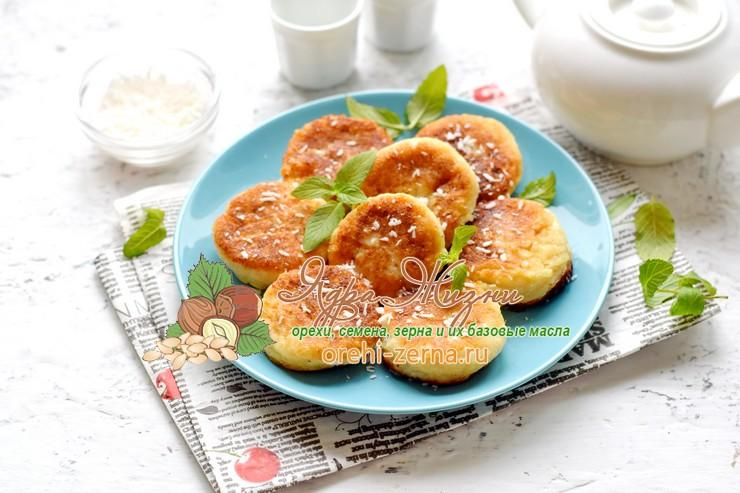сырники с кокосовой мукой рецепт в домашних условиях