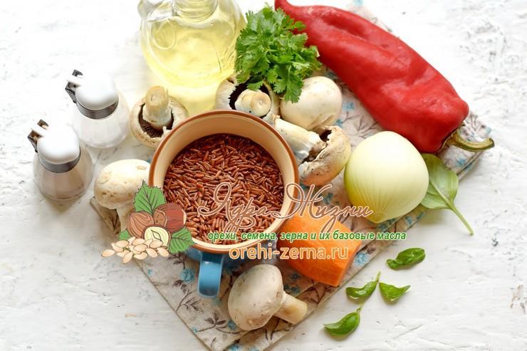 теплый салат из красного риса