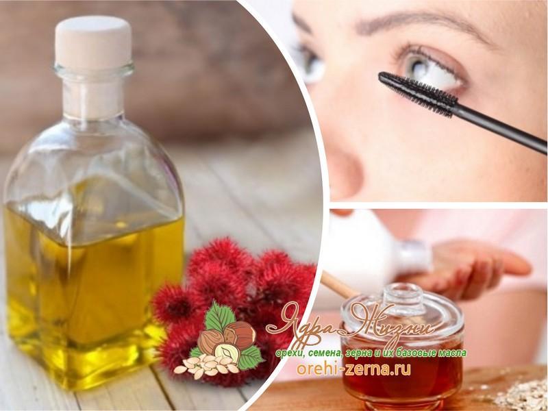 Применение касторового масла в косметологии