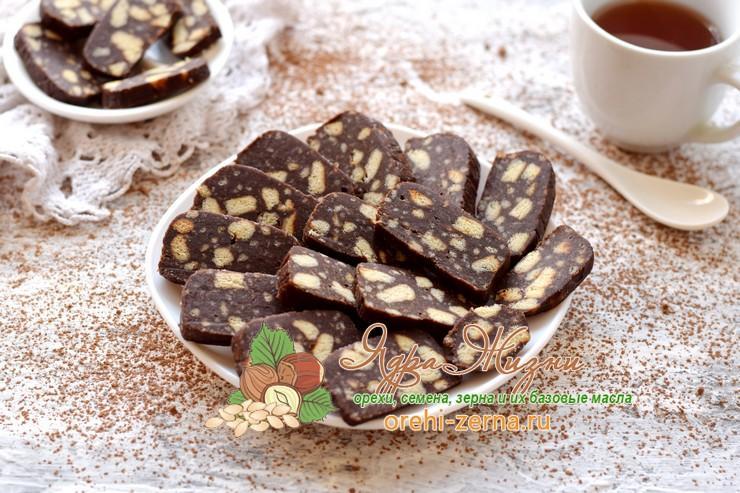 Шоколадная колбаска из печенья и какао: рецепт в домашних условиях