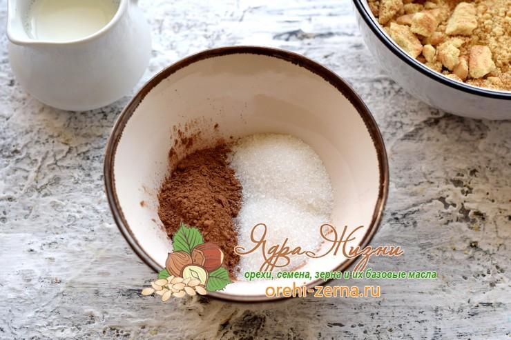 шоколадная колбаса из печенья и какао рецепт
