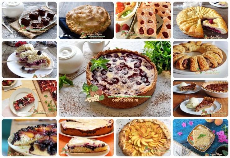Рецепты приготовления сладкого пирога в домашних условиях